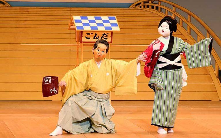 日本舞踊とは